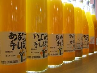 伊藤農園のジュースたち