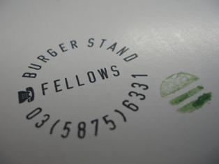 fellows' box.JPG